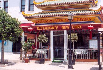 Google Image Result for http://www.calademijas.com/files/new_china_restaurant_pic.jpg