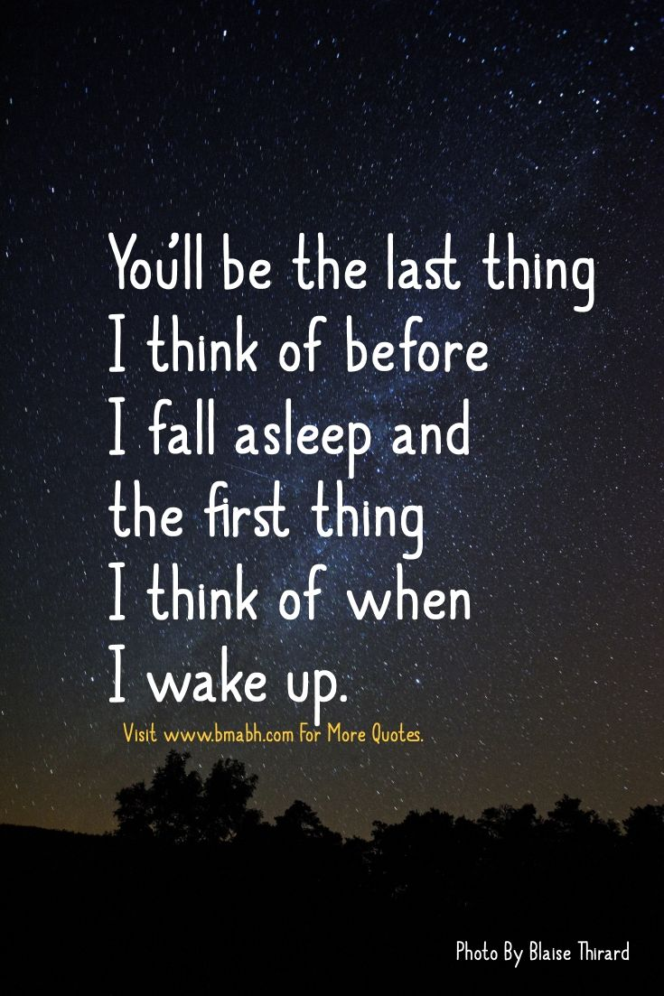 Inspirational Goodnight Quotes for him or her Sweet