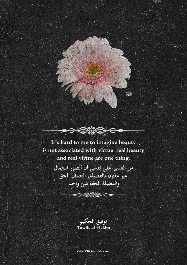 Pin By Fahad Baloch On Arabic English Quotes Arabic Quotes