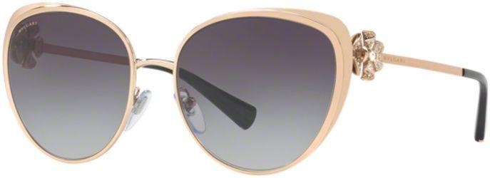 de74445c9 اشتري بولغاري نظارات شمسية للنساء، لون العدسة رمادي، 6092B - نظارات    السعودية