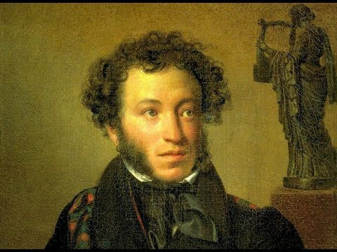 Исследователи онемели вскрыв склеп Пушкина. Последняя тайна поэта. - YouTube