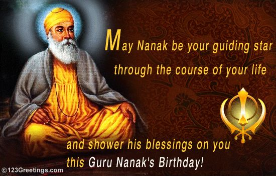 May-Nanak-Be-Your-Guiding-Star-Through-The-Course-Of-Your-Life-And-Shower-His-Blessings-On-You-This-Guru-Nanaks-Birthday.gif (550×350)