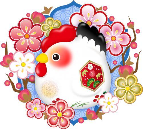 合気じば道場2017 is the Year of the Rooster - 2017 is also called the year of the Red Fire Chicken. Loyalty, commitment, hard work, family values, and top-notch appearances are just some of the characteristics that will be rewarded this year. Be Happy ! and make nice Aiki Practice ;-)   jibadojo   aikido   zen   shinto   kojiki   kabuki   noh   martial arts   samurai spirit   bushido   budo   spirit of japan   edo period   meiji period