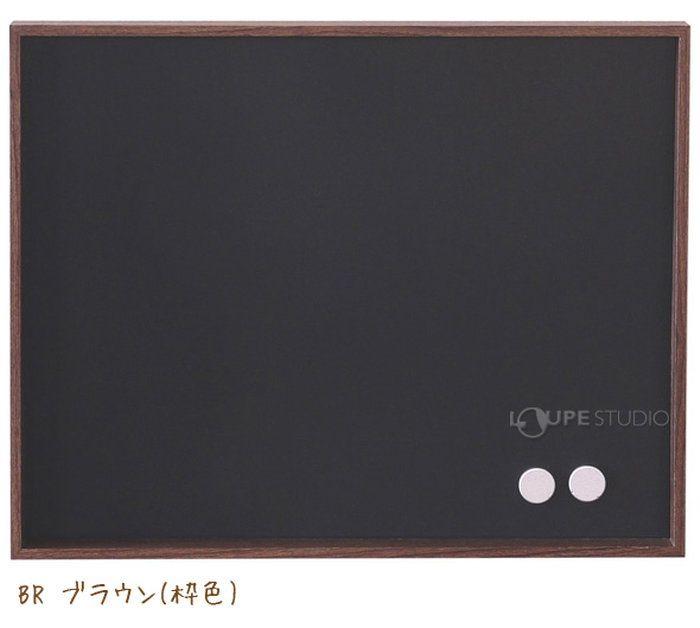 黒板 ボード マグネットボード メッセージボード ブラック。ブリストル ブラックボード Lサイズ 黒板 ボード マグネットボード メッセージボード