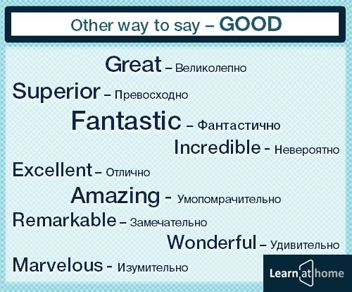 Other way to say GOOD #Learningenglish #Vocabulary
