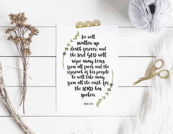 Isaiah 25:8 - Hand Lettered Bible Verse Print - God Will Wipe Away Tears
