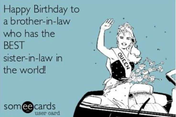 Free Email Birthday Cards For Brother In Law Best Funny Images Birthdays