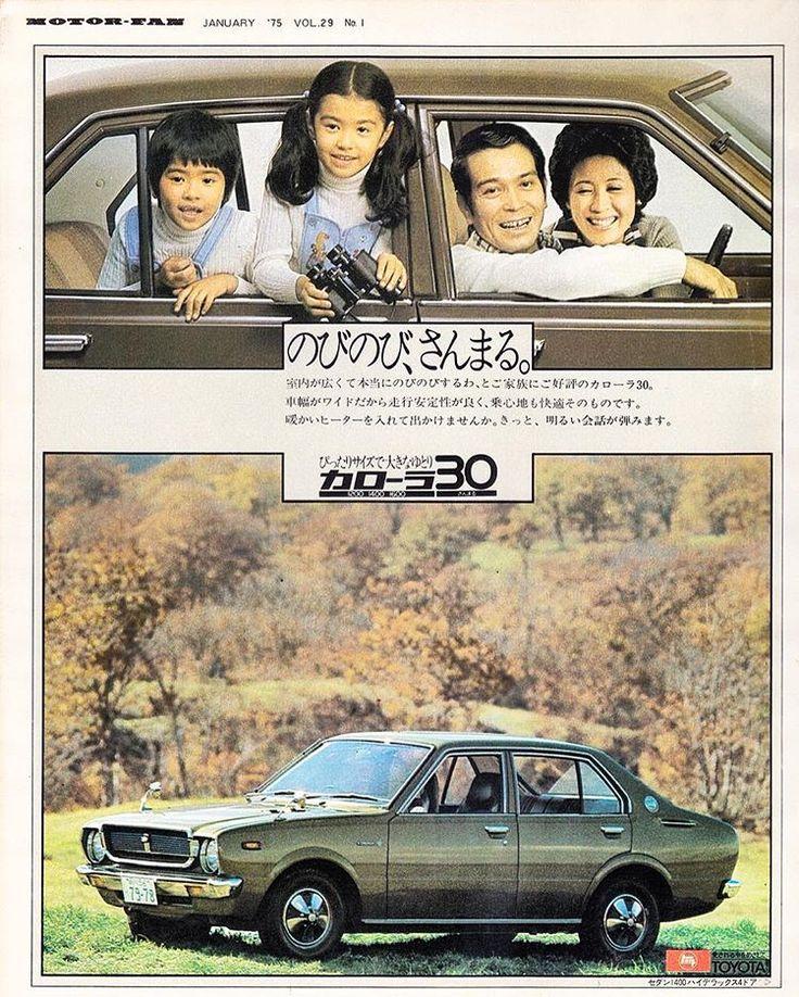 のびのび、さんまる。 #Toyota #Corolla #Corolla30 #Kyusha #トヨタ #カローラ #カローラ30 #旧車 #モーターファン…