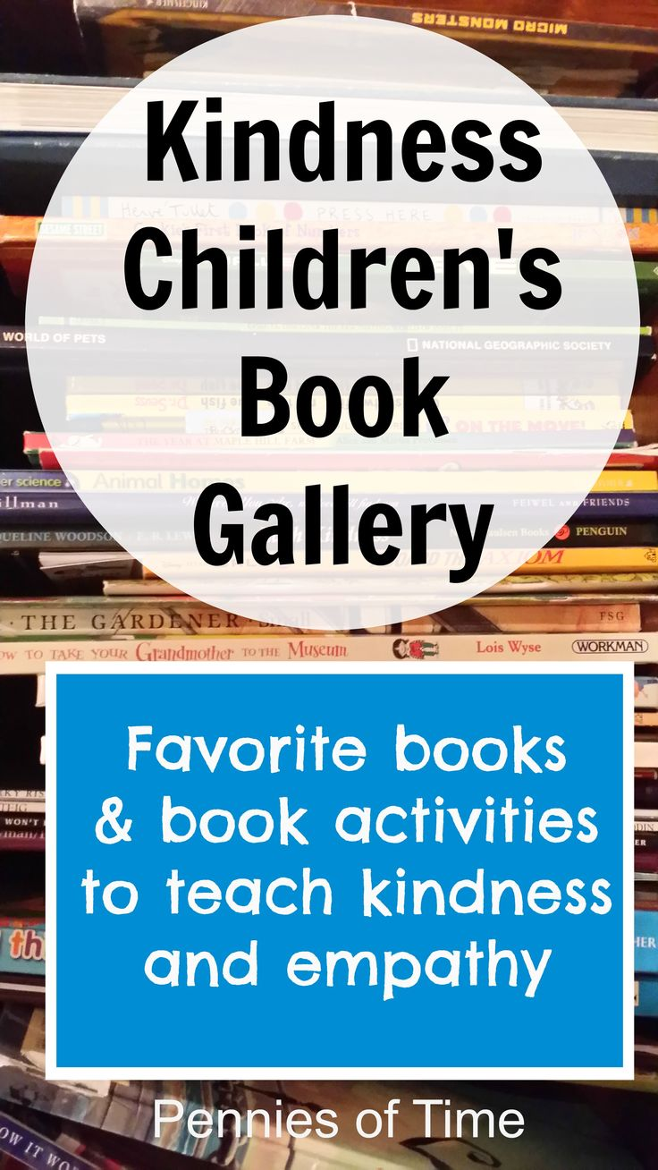 Books to teach kindness and empathy with book activities included to extend the activity and learning. These are our favorite and most frequently used books for our acts of kindness and service projects. Great springboards or learning extension tools!