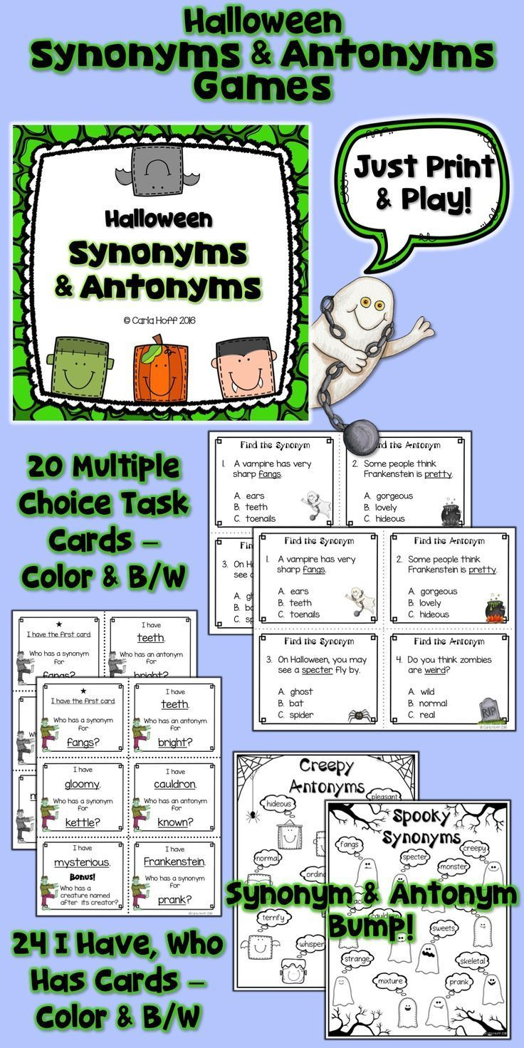 These print & play synonyms and antonyms games are easy to teach, fun to play, and give partners or your whole class LOTS of practice with Halloween vocabulary! Easy prep for you, maximum engagement for your students!