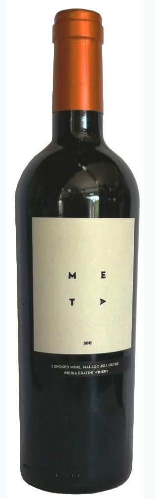 """""""META"""", means AFTER in Greek. What is realy about, is about a continious struggle with Time. What is left """"after"""", is the first """"exposed"""" wine of Pieria Eratini Winery. Exposed in Time, exposed in high maturation conditions. It is an orange wine, without any sulfuites added. From 100% Malagouzia grape, this wine  has an extreme aromatic expression, saltness and freshness to the mouth, as citrus and orange cooked flavors appeal to the last zip..."""