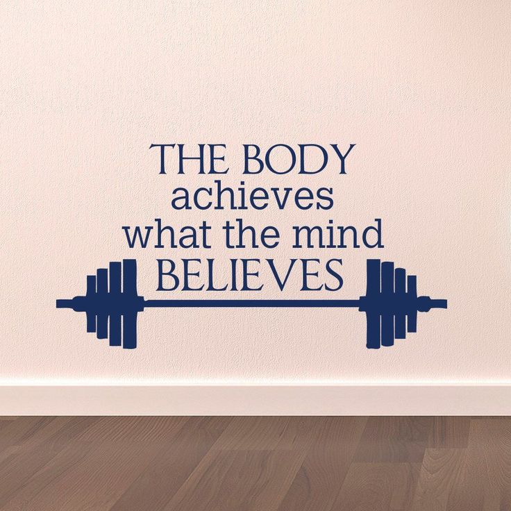 Gym Wall Decal Sports Quotes The Body Achieves What The Mind Believes- Motivational Quotes Sports Wall Art Gym Fitness Home Decor Q153 #GymArt