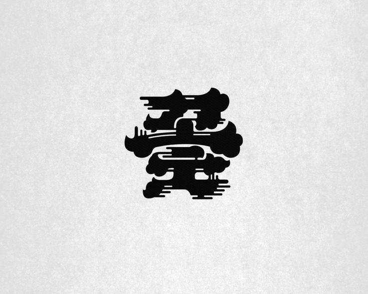 [Wallpaper of the Week] 꽃 by 윤민구 - 노트폴리오 매거진