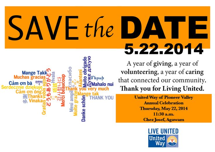 """The """"Save the Date"""" postcard for our 2014 Annual Celebration. http://www.uwpv.org #uwpv #ac2014"""