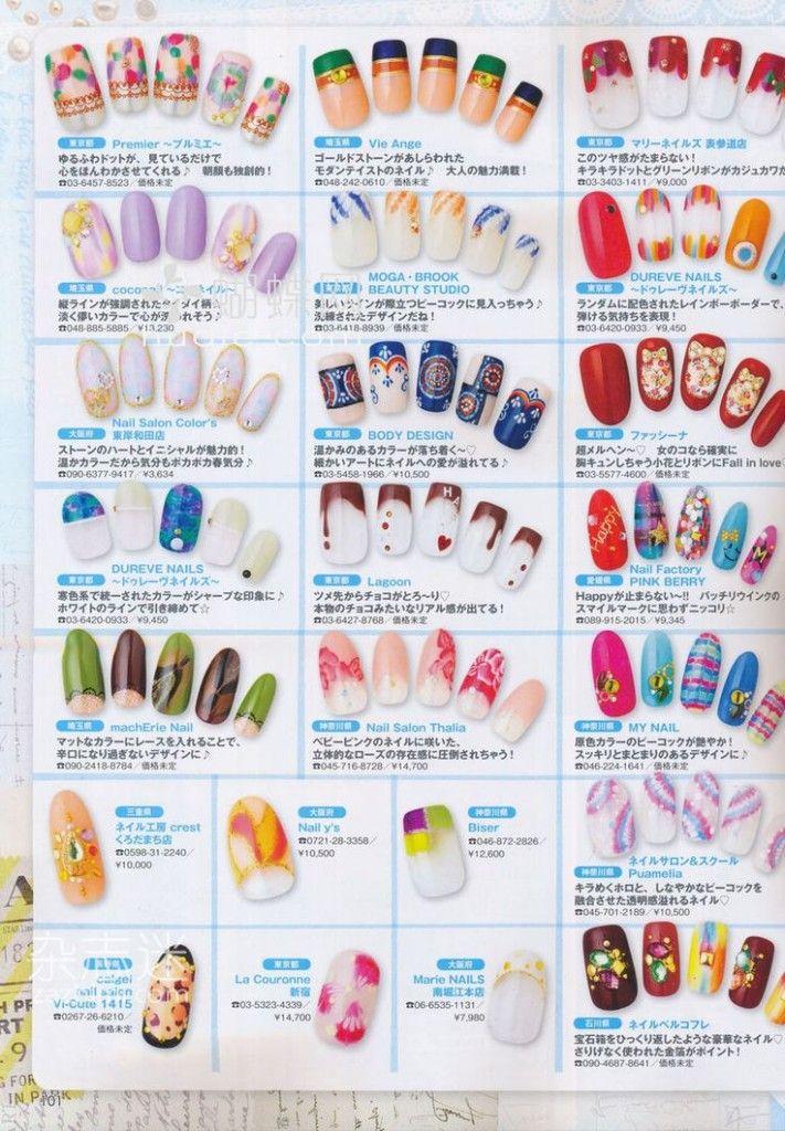 54 best Japanese Nail Art images on Pinterest   Japanese nail art ...