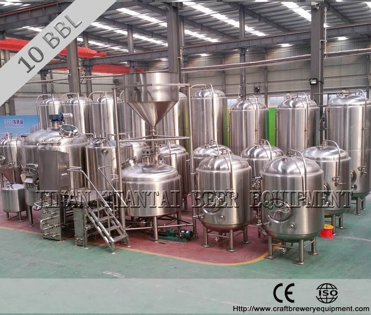 10bbl stainless steam old or used brewery equipment for sale