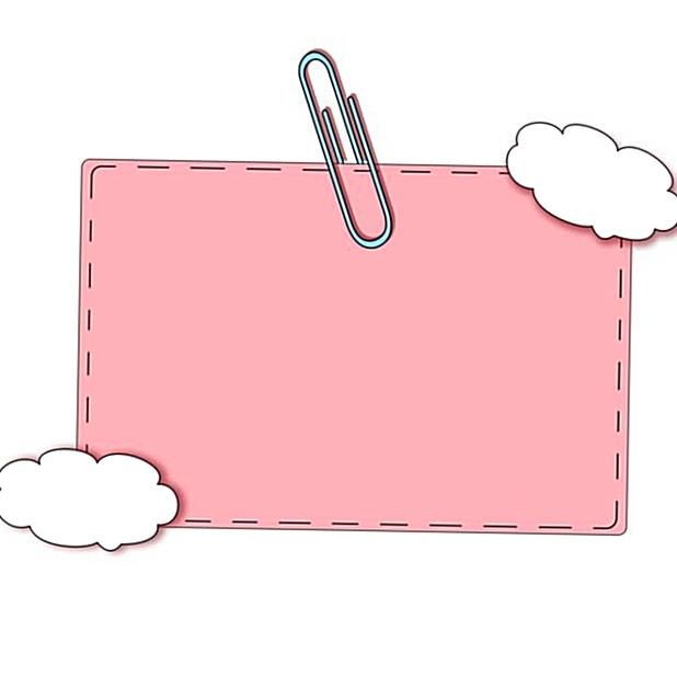 Download This Cartoon Illustration Cloud Decorative Note Paper Cartoon Illustration Clouds Png Clipart Image In 2020 Cartoon Illustration Note Paper Graphic Resources
