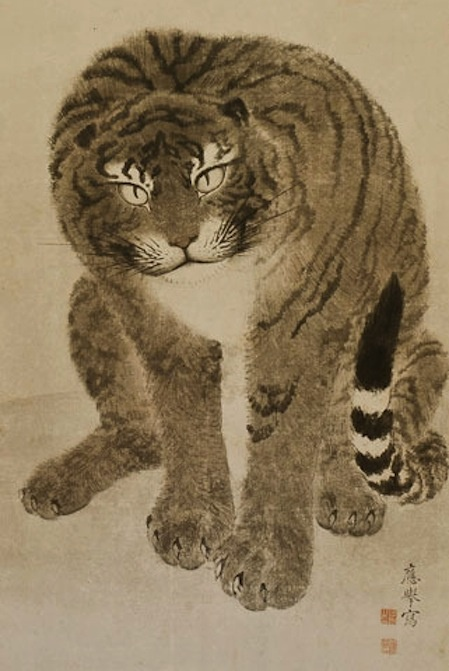 Tigers (detail), 1779. By Maruyama Okyo (Japanese, 1733-1795). One of a pair of hanging scrolls; ink and light colors on paper. Larry Ellison Collection.