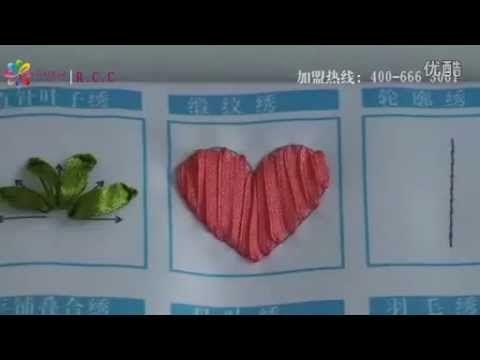 リボン刺繍つくり方講座3/41【Cどんす繍】ケイトリリアン刺繍館 - YouTube