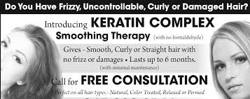 Keratin Complex Smoothing Treatment