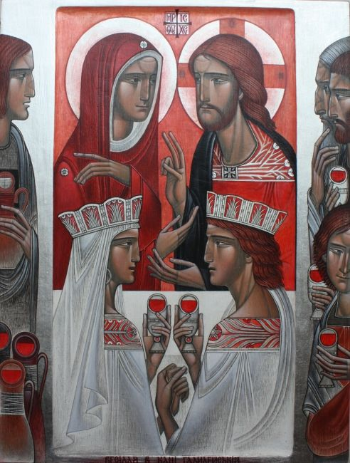Collection - ICONART Contemporary Sacred Art Gallery