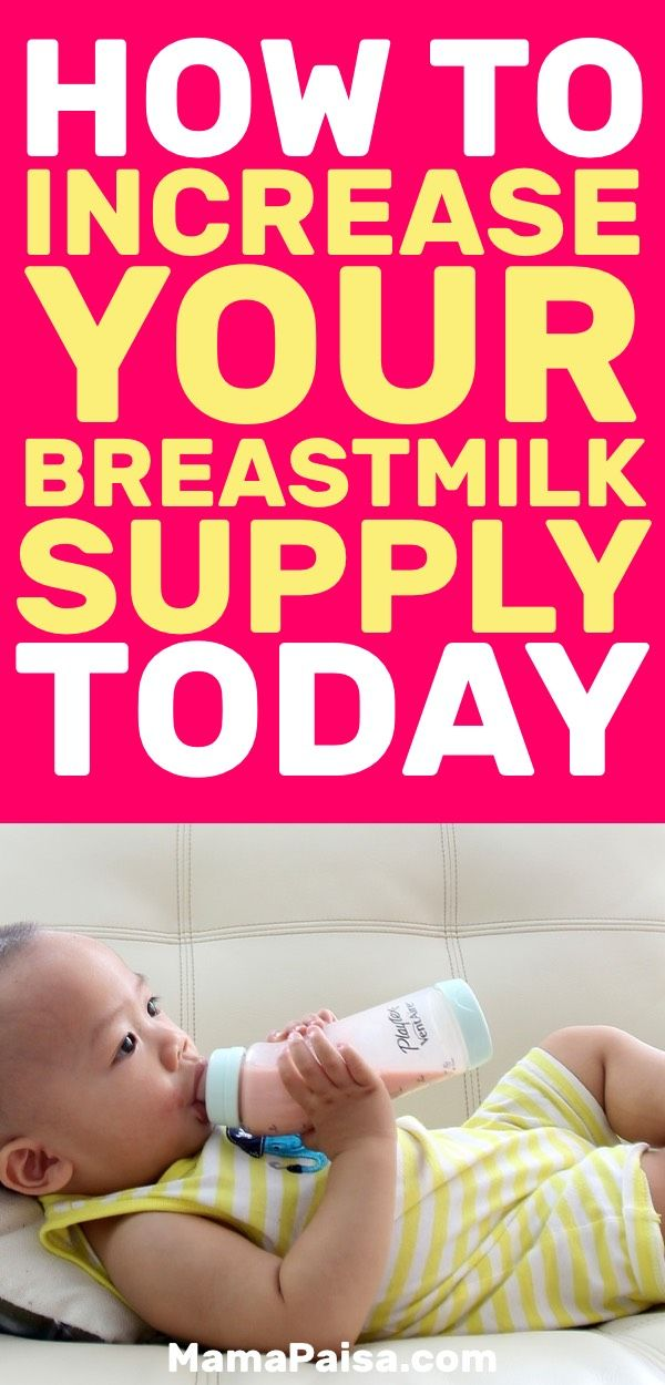 Trying to breast feed and discovering that you need more breast milk? Here are natural ways to increase your breast milk supply.