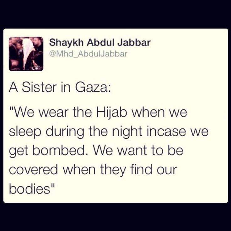 Powerful words of a Muslimah