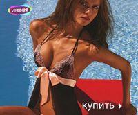 Купить купальник в Москве