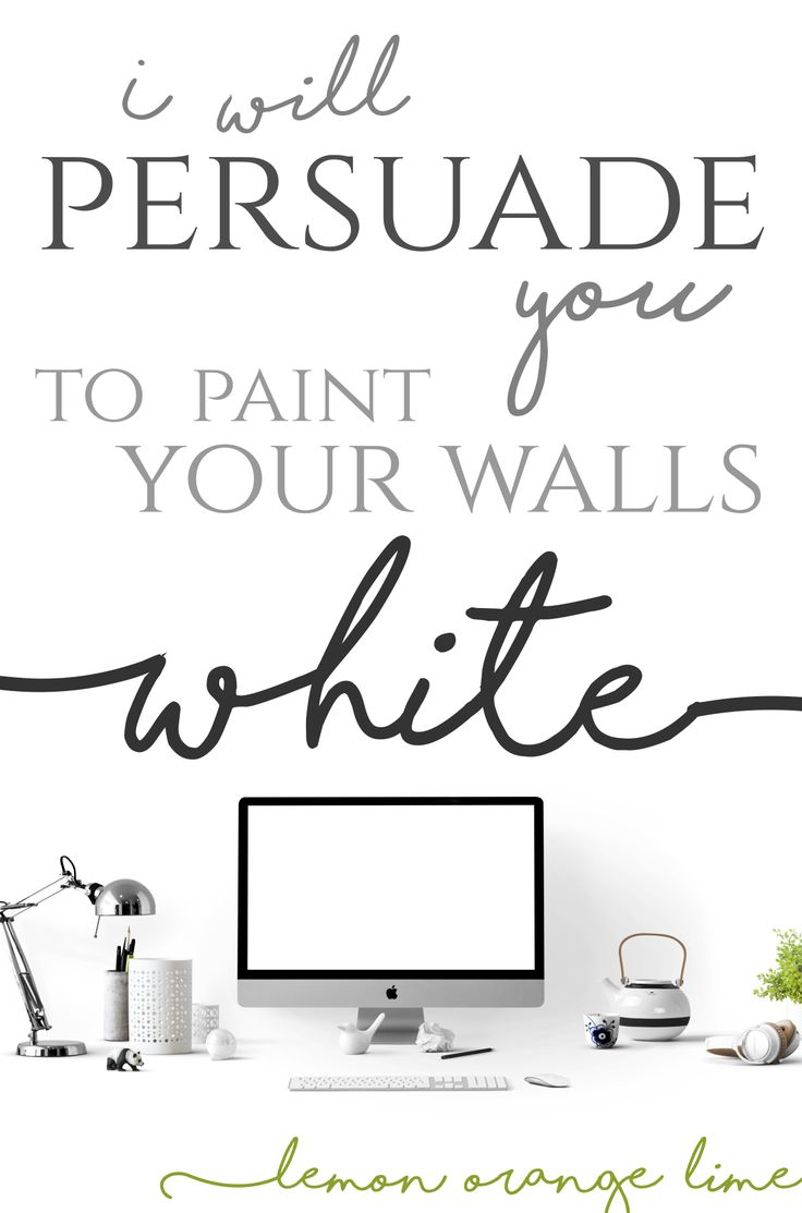 Why do people think that white walls look unfinished?! Let me convince you that white paint is all you need! Read more: http://lemonorangelime.com/decorating/paint-house-white-room/