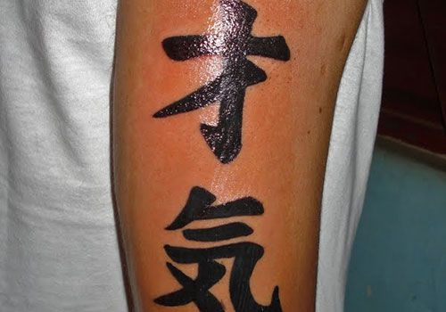 25 best kanji tattoo design ideas images on pinterest kanji tattoo chinese tattoos and. Black Bedroom Furniture Sets. Home Design Ideas