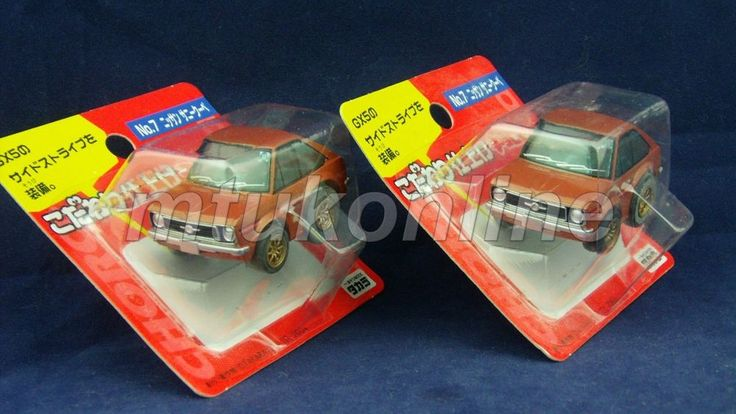CHORO-Q SUPER REAL 2004 | NISSAN SUNNY COUPE GX5 1972 | NO.7 | SELL AS LOT