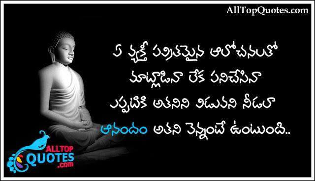 Best+Motivation+Telugu+Quotes+from+Goutama+Buddha.jpg 640×369 pixels
