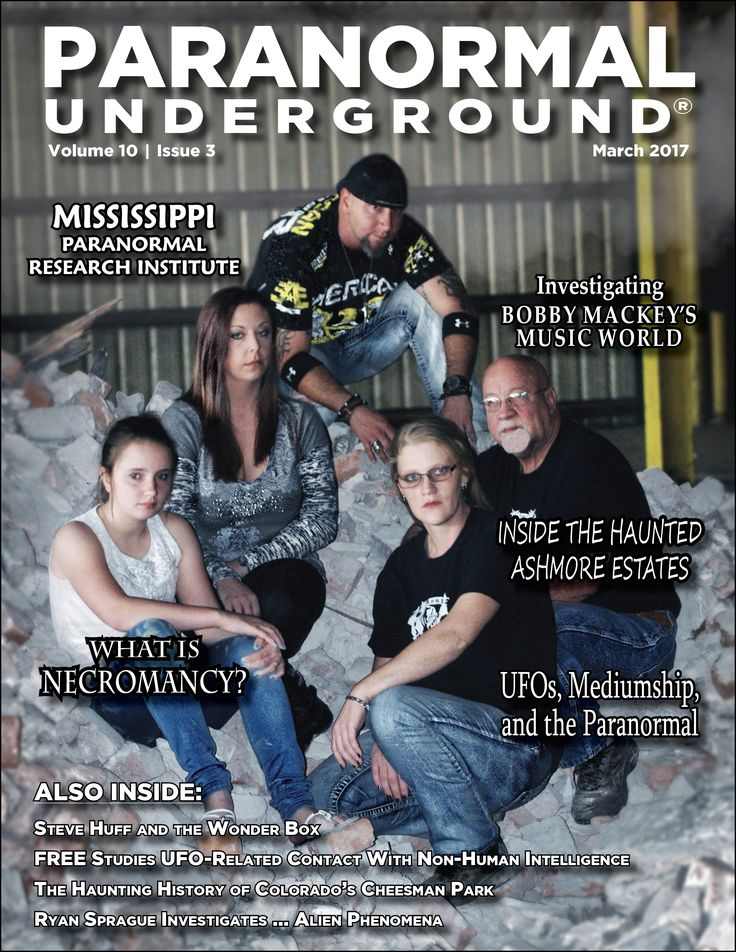 Check out Paranormal Underground's latest issue at www.paranormalunderground.net! In this issue of Paranormal Underground magazine, we spotlight Mississippi Paranormal Research Institute and alien phenomena investigator Ryan Sprague, as well as paranormal authors Flora Dare and Michelle Pillow. In our Case Files of the Unknown, we feature haunted Ashmore Estates, a new report on extraterrestrial and NHI (non-human intelligence) contact, and more! www.paranormalunderground.net