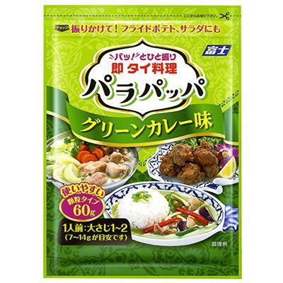 パラパッパ <グリーンカレー味> - 食@新製品 - 『新製品』から食の今と明日を見る!