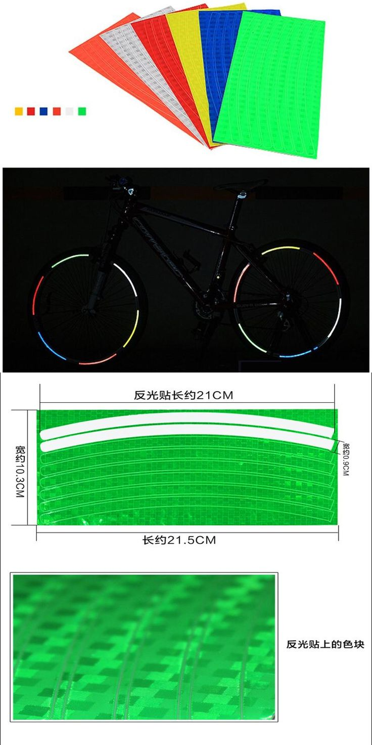 [Visit to Buy] 6Pcs Bicycle Tire Wheel Fluorescent Reflector Stickers Rim Reflective Decal Tape Security Pegatinas Bicicletas #Advertisement