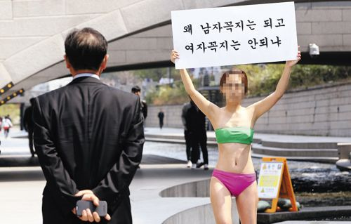 Chica coreana en topless en el centro de Seúl.