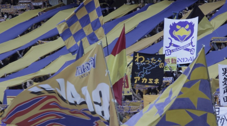 "Trailer for ""Football, Take Me Home"", a wonderful looking film about Sendai and their soccer team, Vegalta."