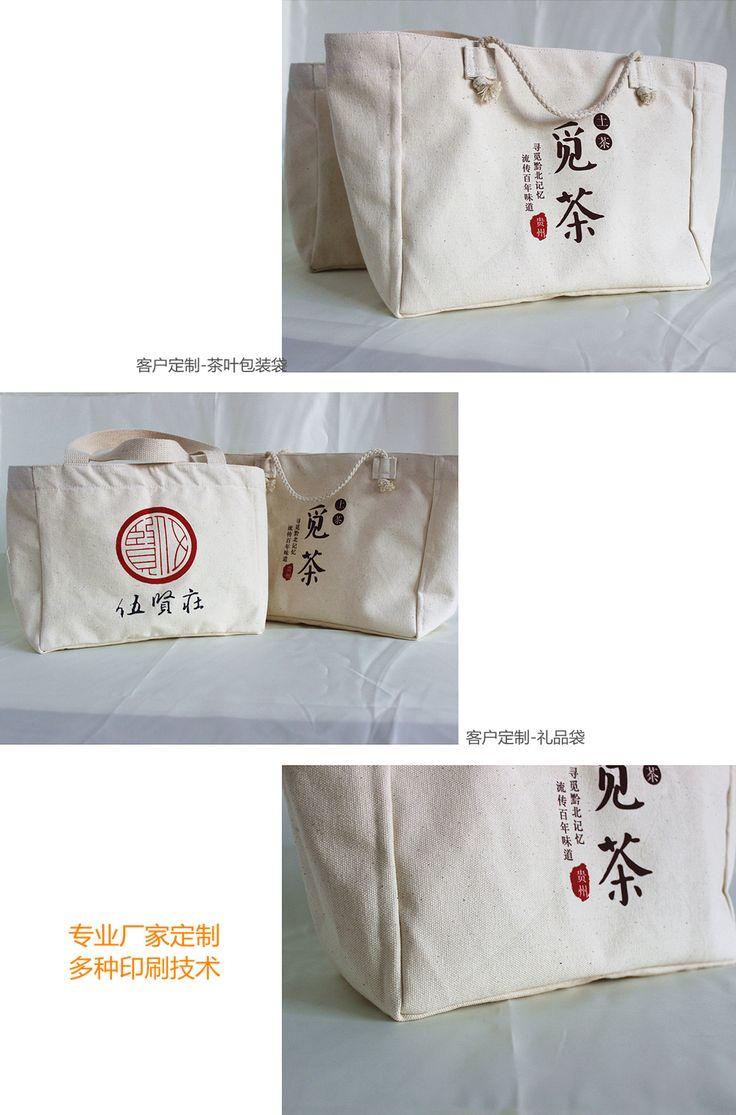 Тканевые сумки. Цена 709р. на izobility.com. Артикул №399472382