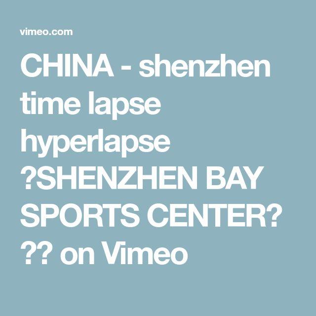 CHINA - shenzhen time lapse hyperlapse (SHENZHEN BAY SPORTS CENTER) 深圳 on Vimeo