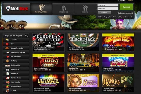 Τι θα διαβάσετε στο Casino.gr γύρω από την ανασκόπηση στο casino NetBet. 1. πως έλαβε την άδεια διαδικτυακών παίγνιων. 2. Πλατφόρμες παιχνιδίων(Download-Flash) 3. Νέες Προσφορές