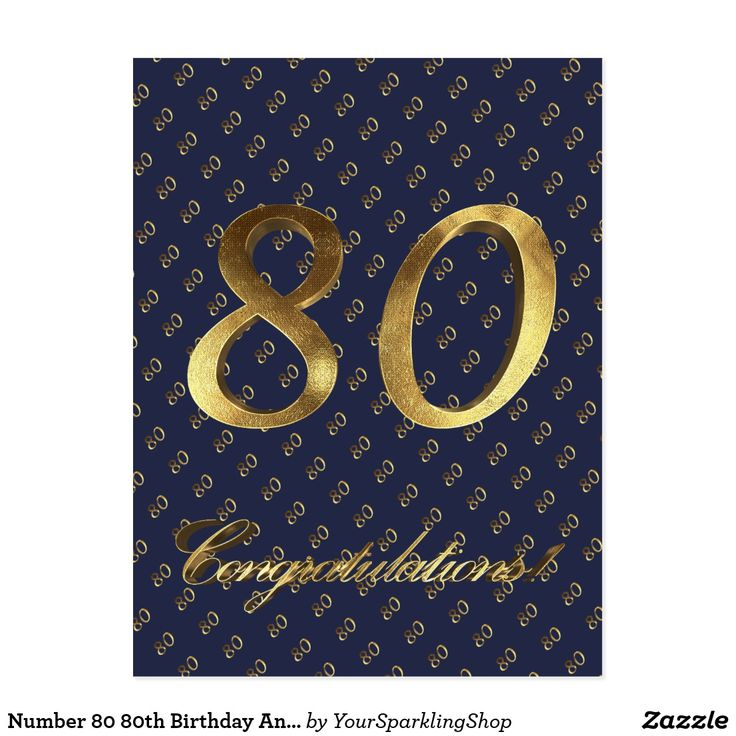 Number 80 80th Birthday Anniversary Blue Gold Postcard