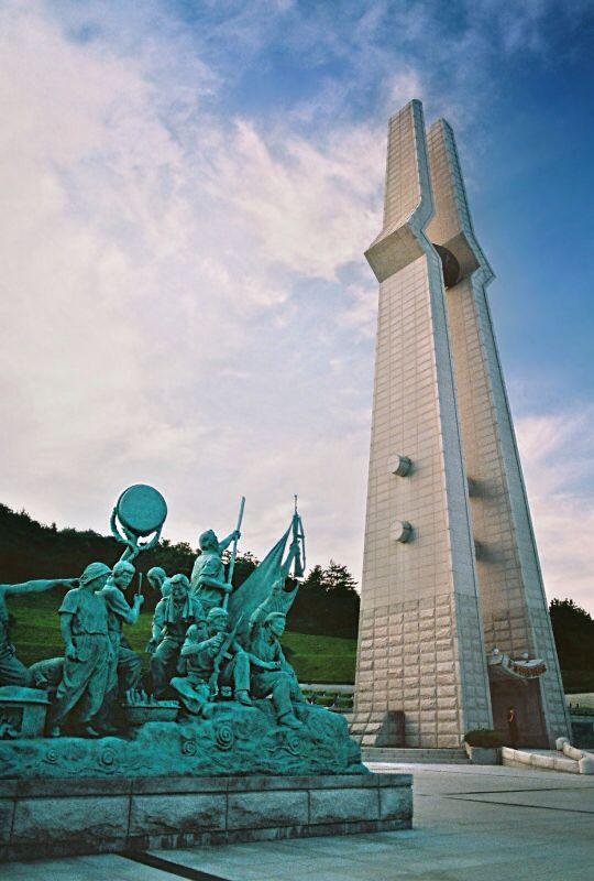 De Gwangju Massacre Memorial outside Gwangju, of university student protectors, gunned down by de Korean army n police, between May 18 n May 21, 1980, in South Korea