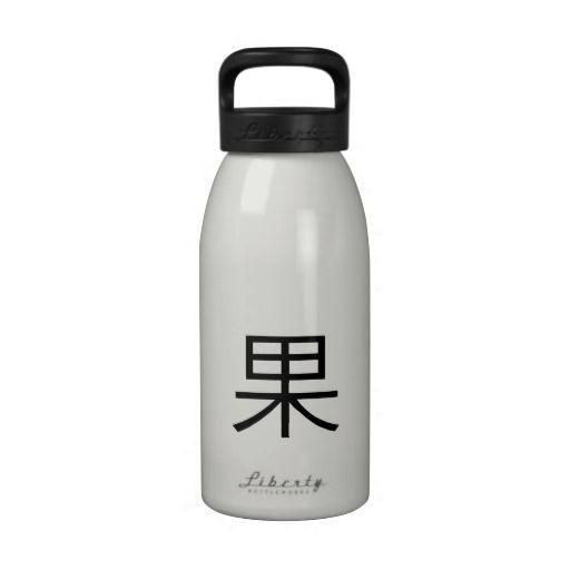 果, Fruit Water Bottle
