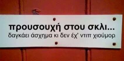 Αυτό ... :-)