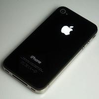 L'iPhone occupe 5,5% des parts de marché mondial - http://www.applophile.fr/liphone-occupe-55-des-parts-de-marche-mondial/