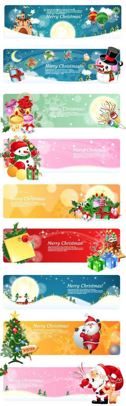 クリスマス,バナー背景イメージ ベクターイラスト素材