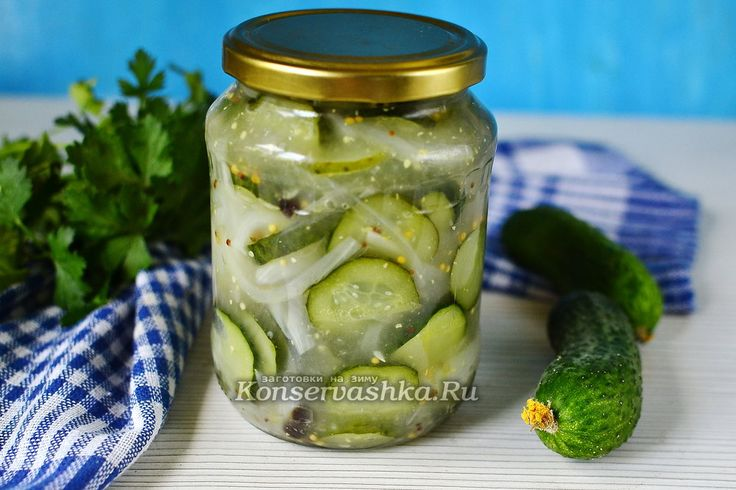 Имеет необычный вкус этот салат из огурцов с горчицей на зиму. Рецепт без стерилизации поможет вам быстро и вкусно приготовить очень вкусный салат.