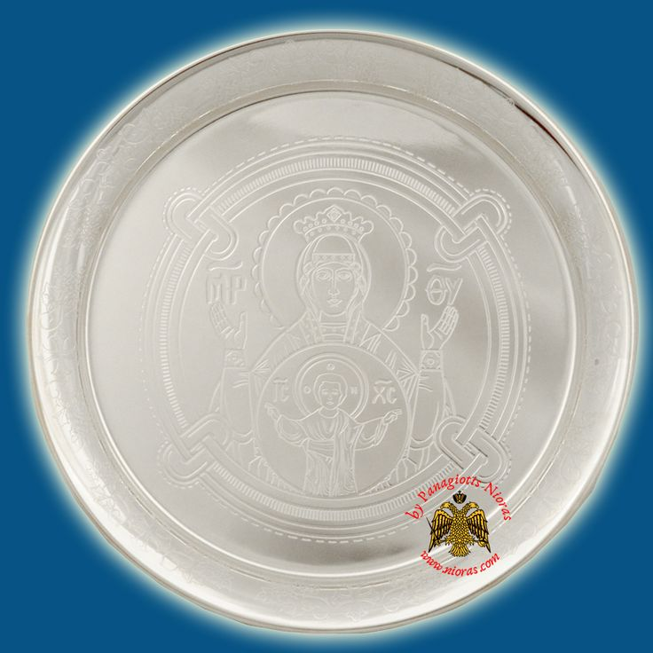 Theotokos Proskomidia Holy Communion Disc with Grapes Round Design Silver Plated d:20cm, Andidoron Bowls, www.Nioras.com - Byzantine Orthodox Art & Greek Traditional Products - Byzantine Christian Icons, Mount Athos Incense, Orthodox Church Supplies, Wedding Gifts, Bookstore Supplies