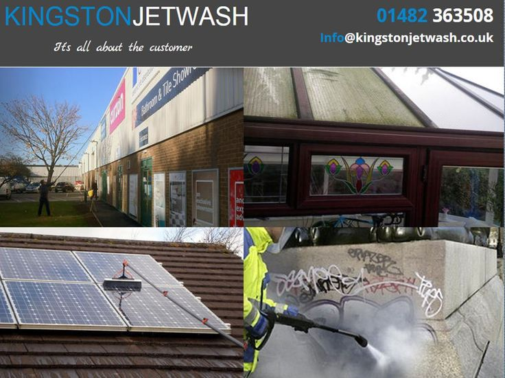 Your driveway bears lot of dirt that could get persistent when not cleaned in months or years. If you have been skipping driveway cleaning for quite a time now, then it's time for you to get it done. Contact Kingston Jetwash for driveway cleaning in Hull.