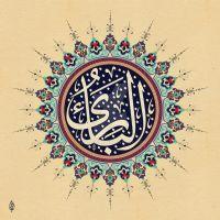 Al Baari by Baraja19